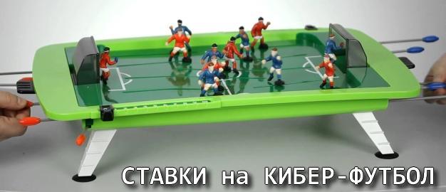 Футбол динамо москва последние новости турнирная таблица по