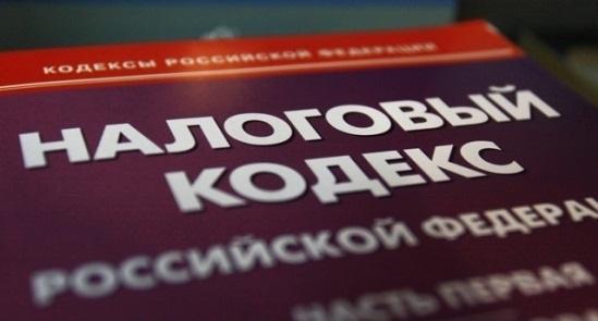 букмекерская контора казахстан налог